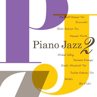 piano-jazz_e2