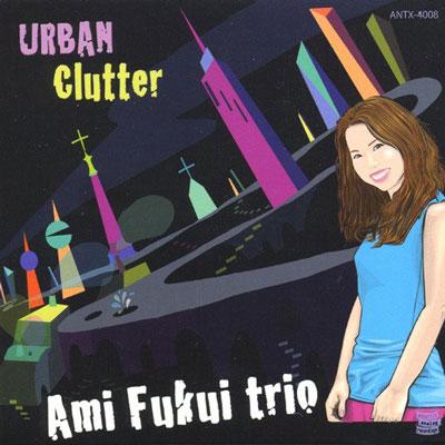 urban-clutter_e
