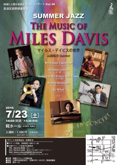 2015.7.26 jazz1